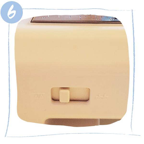 L'atelier de Béryl - comment coudre un bouton à la machine à coudre - descendre les dents